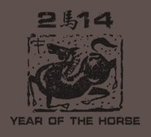 Chinese New Year of The Horse 2014 One Piece - Short Sleeve