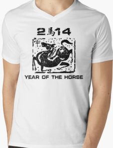Chinese New Year of The Horse 2014 Mens V-Neck T-Shirt