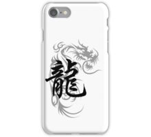 Chinese Zodiac Dragon Symbol iPhone Case/Skin