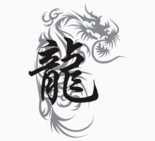 Chinese Zodiac Dragon Symbol by ChineseZodiac
