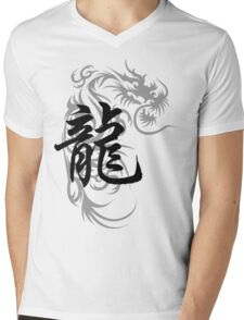 Chinese Zodiac Dragon Symbol Mens V-Neck T-Shirt