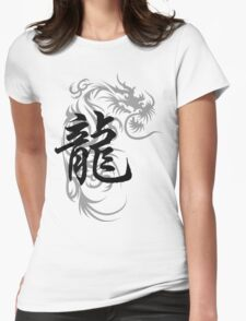 Chinese Zodiac Dragon Symbol Womens Fitted T-Shirt