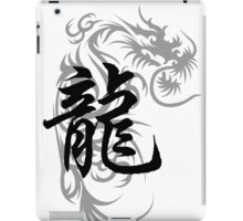 Chinese Zodiac Dragon Symbol iPad Case/Skin