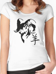 Year of The Sheep/Goat/Ram Women's Fitted Scoop T-Shirt