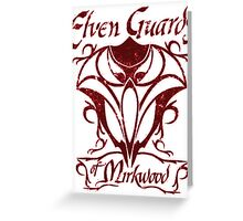 Elven Guards of Mirkwood The Lord of the Rings Greeting Card