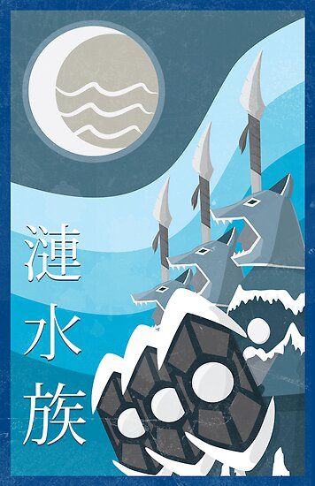 Water Tribe Propaganda by donutplains