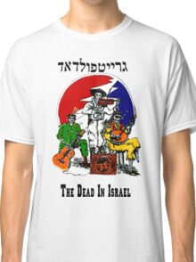 The Dead From Israel Classic T-Shirt