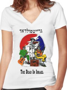 The Dead From Israel Women's Fitted V-Neck T-Shirt