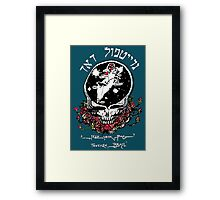 The Dead From Israel for Dark Colors Framed Print