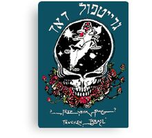 The Dead From Israel for Dark Colors Canvas Print