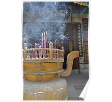 Offerings on Hua Mountain Poster