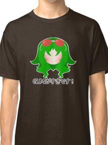 """""""I Like Gumi!"""" Classic T-Shirt"""
