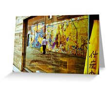 Graffiti in all it's refective glory Greeting Card
