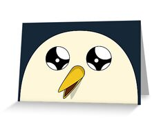 Gunter Greeting Card