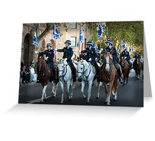 The Mounted Police Greeting Card