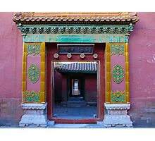 The Once Forbidden City (Zijin Cheng) # 2 Photographic Print