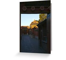 The Once Forbidden City (Zijin Cheng) # 3 Greeting Card