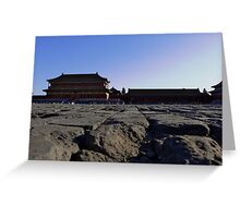 The Once Forbidden City (Zijin Cheng) # 5 Greeting Card