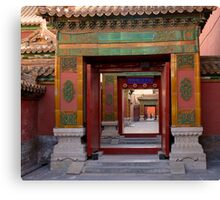 The Once Forbidden City (Zijin Cheng) # 6 Canvas Print