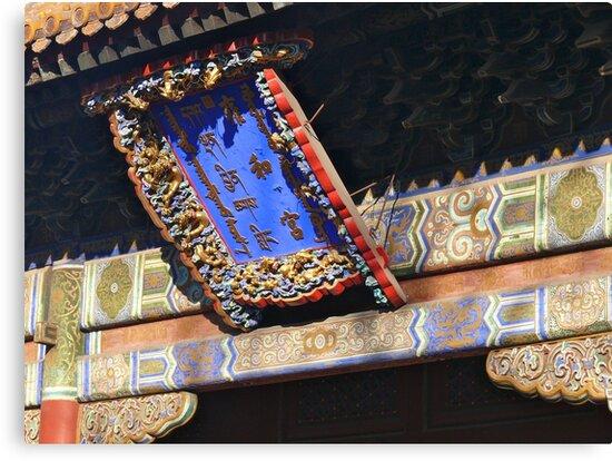 Yonghegong (Lama Temple) # 2 by manojmurugan