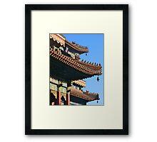 Yonghegong (Lama Temple) # 3 Framed Print