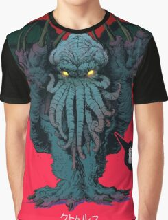 Strange Aeons Graphic T-Shirt