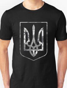 Ukrainian Tryzub Urban Camo Unisex T-Shirt