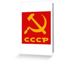 cccp russia communism  hammer and sickle Greeting Card