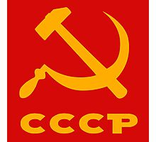 cccp russia communism  hammer and sickle Photographic Print