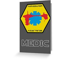 Medical Frigate Redemption - Star Wars Veteran Series Greeting Card
