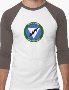 Green Squadron - Star Wars Veteran Series Men's Baseball ¾ T-Shirt