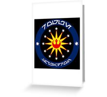 Rogue Squadron - Insignia Series Greeting Card