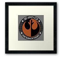 Star Wars Episode VII - Black Squadron (Resistance) - Insignia Series Framed Print