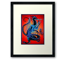 Blue Fire and Chinese Symbol Framed Print
