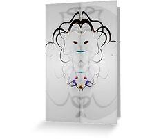 Who's prettier Greeting Card
