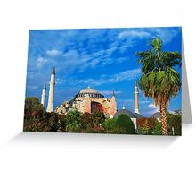 Haghia Sofia in Istanbul, Turkey Greeting Card