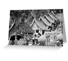Thai Architecture Greeting Card