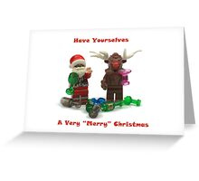 "Have A Very ""Merry"" Christmas (Text) Greeting Card"
