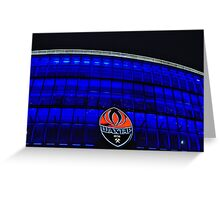 Donetsk - Donbass Arena - Deep Blue Greeting Card