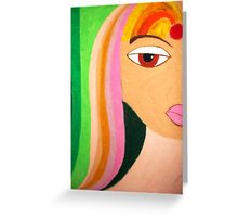 Lonely Inside Greeting Card