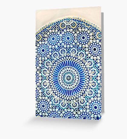 morocco mosaic Greeting Card
