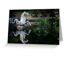 Sea Horse and Reflection Greeting Card