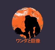The First Colossus (Shadow Of The Colossus) Unisex T-Shirt