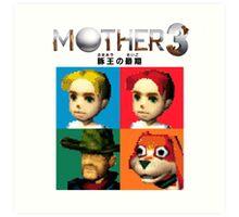 MOTHER 3 / EarthBound 64 Tiles (MOTHER 3 Logo) Art Print