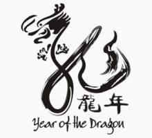 Year of the Dragon 2012 Black Calligraphy by avdesigns