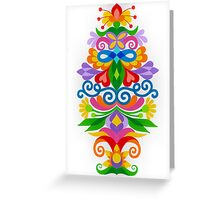 Vertical Artwork - Brush And Gouache Greeting Card