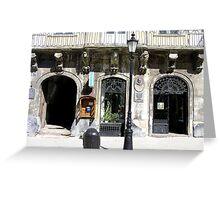 facade #3 Greeting Card