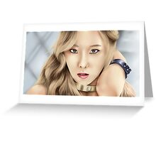 SNSD Taeyeon Greeting Card