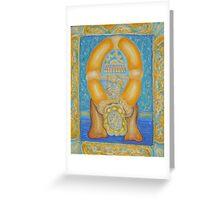 golden jukebox Greeting Card