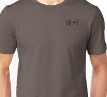 hacker in korean - black Unisex T-Shirt